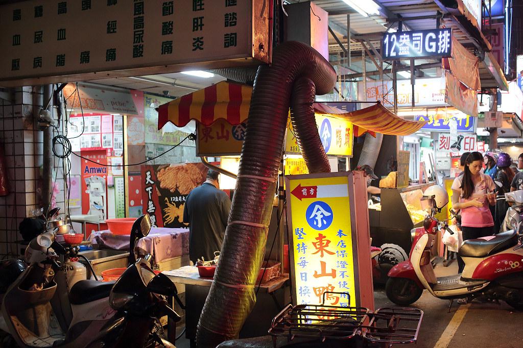 20140504板橋-余記東山鴨頭 (3)