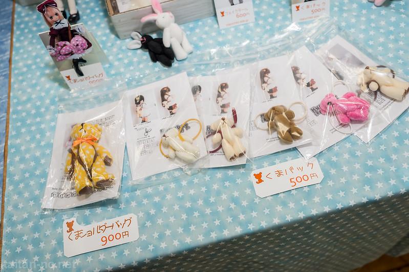DollShow浅草1-2634-DSC_2630