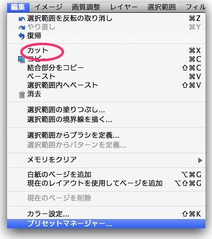 スクリーンショット 2012-02-27 9.41.16