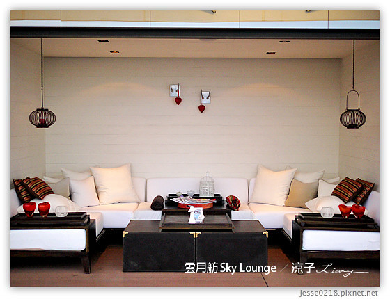 雲月舫 Sky Lounge 21