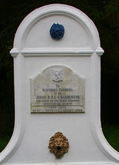 Photo of White plaque № 9395