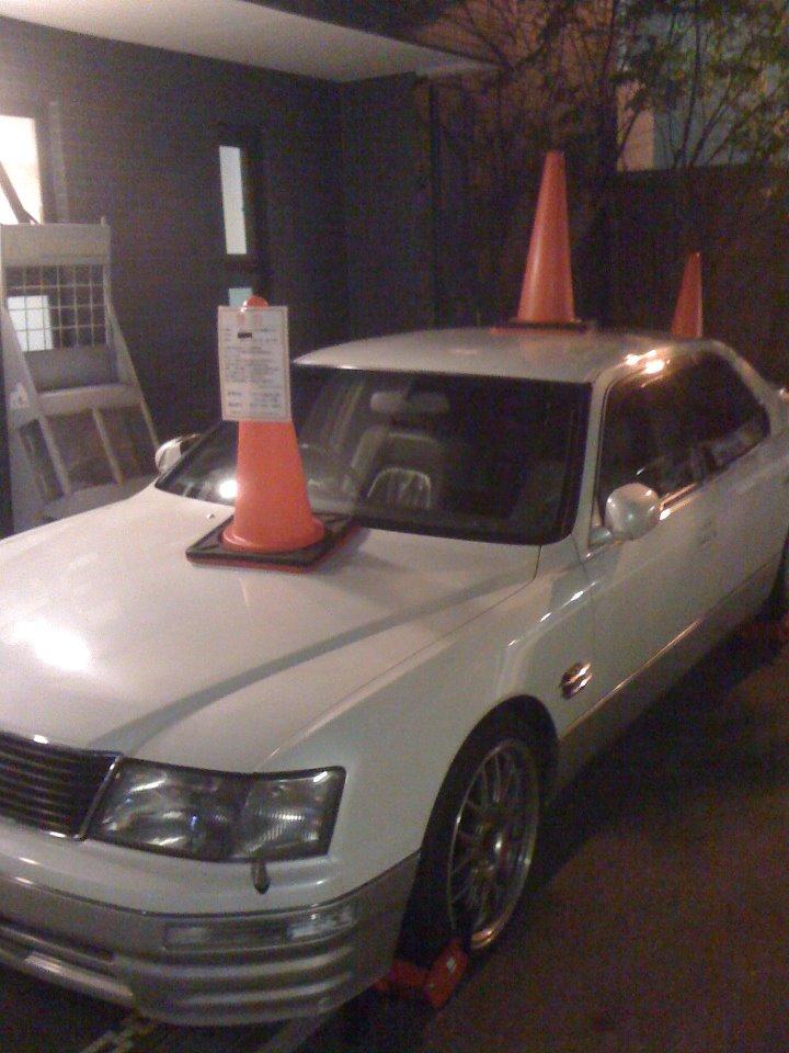 三角コーン「違法駐車に制裁2」 : 「三角コーン」探索隊 - NAVER まとめ