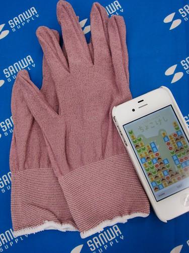 スマートフォン タブレット パソコン 手袋