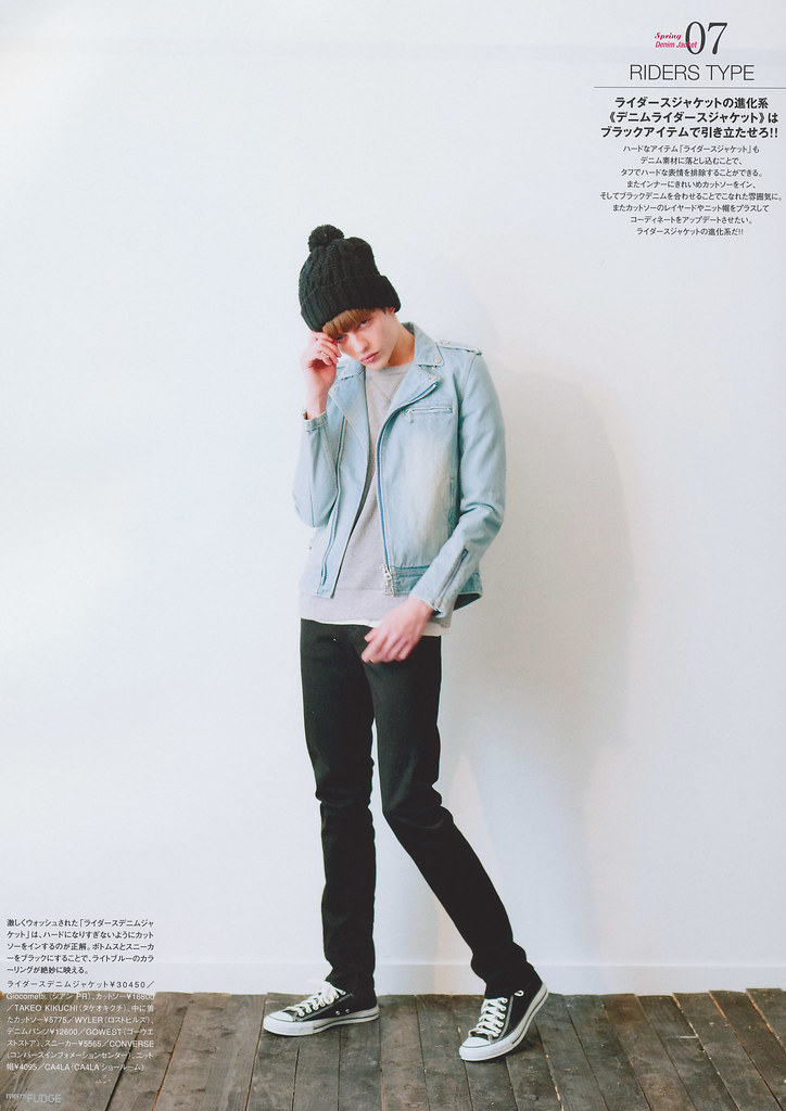 Pawel Bednarek0144(men's FUDGE41_2012_04)