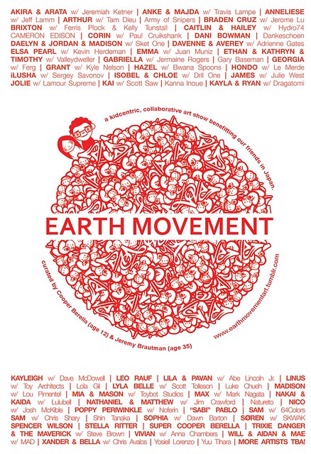 EARTH MOVEMENT Show