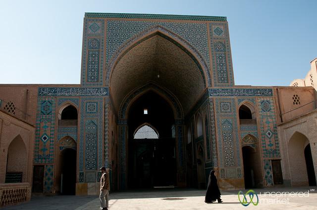 Jameh Mosque (Friday Mosque) - Yazd, Iran