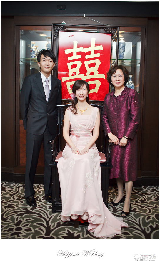婚攝-EVAN CHU-小朱爸_00058