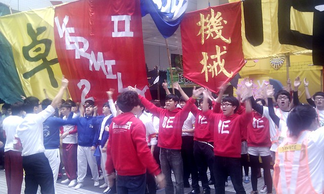 HKUST Student Society Promotion2