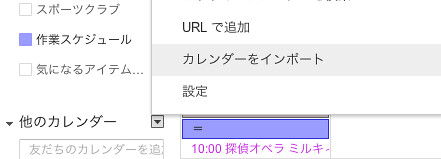 スクリーンショット 2012-02-17 20.36.17