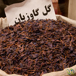 Tabriz Herbal Tea - Iran