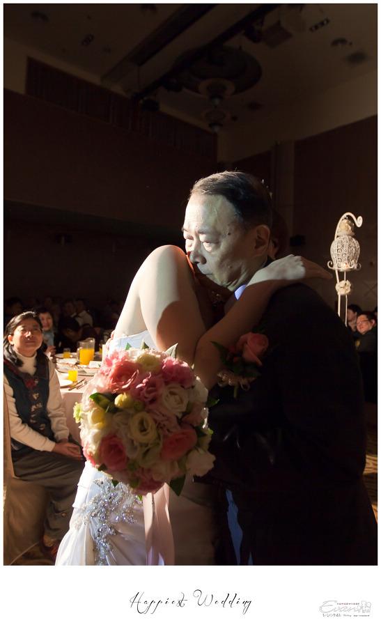 裕偉&志薇 婚禮紀錄_00043