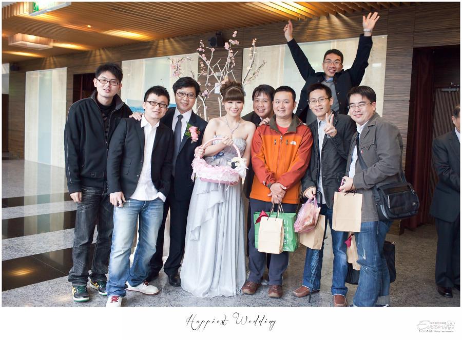 裕偉&志薇 婚禮紀錄_00163