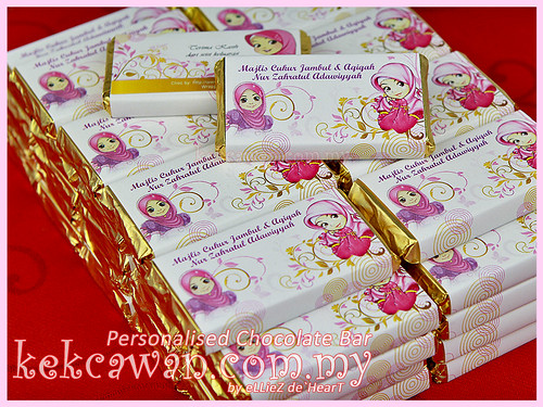 Personalized Choc Bar - Ana Muslim Theme