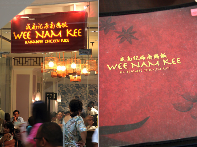 Wee Name Kee facade and menu
