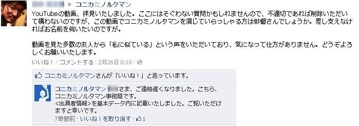 2012-03-01 18h33_47