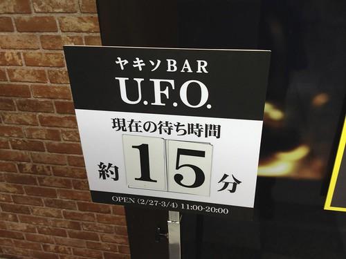 ヤキソBAR U.F.O.