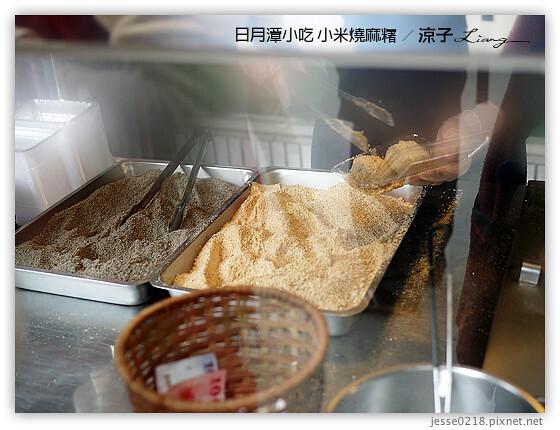 日月潭小吃 小米燒麻糬 3