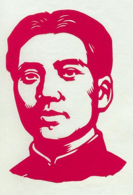"""15: Mao Zedong, """"Chairman Mao"""". [Essays]"""