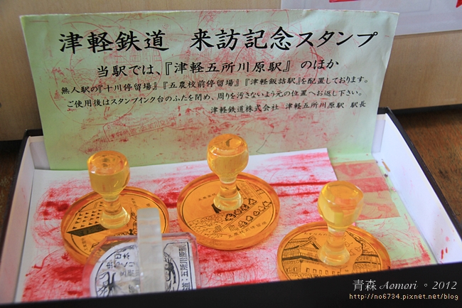 20120220_AomoriJapan_3418 f