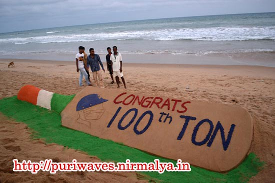 Sand Art Sudarsan Pattnaik – 100th TON