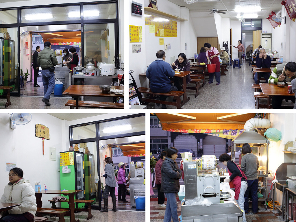 20131230台南-正宗府城黃家蝦捲 (4)