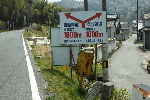 一乗寺参道へ