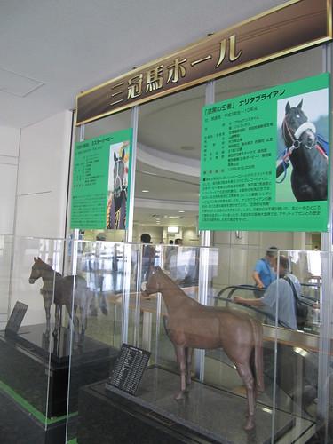 京都競馬場の三冠馬ホール