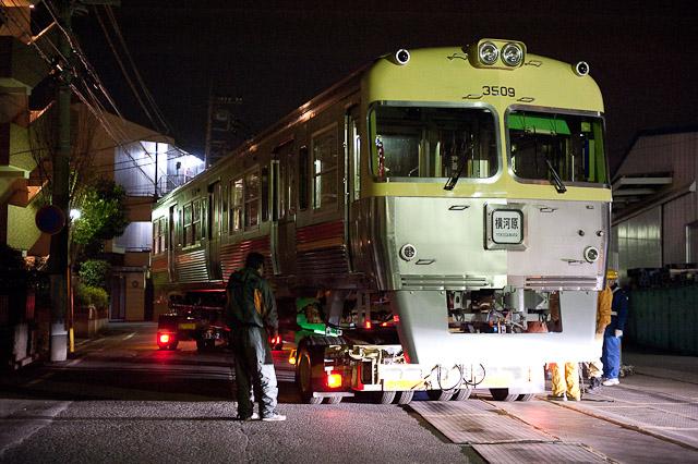 伊予鉄道3000系 クハ3509陸送