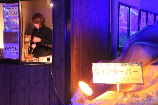 20120217_AomoriJapan_0899 f