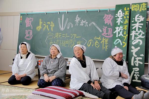 20120218_AomoriJapan_1720 f