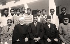 الجامعة الإسلامية قسم التاريخ  - كراتشي
