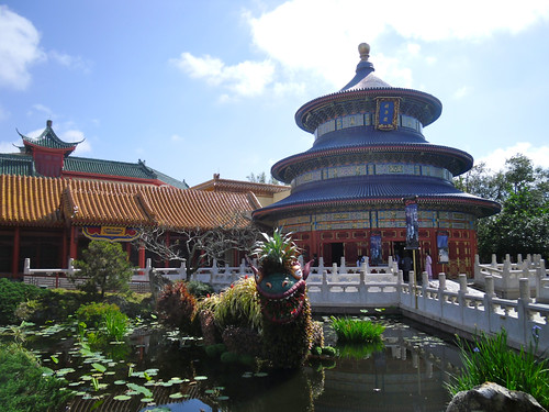 China at Epcot