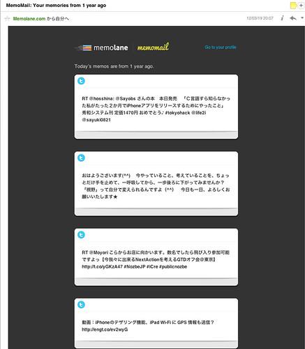 http://farm8.staticflickr.com/7109/6850608616_4640534b90_o.jpg