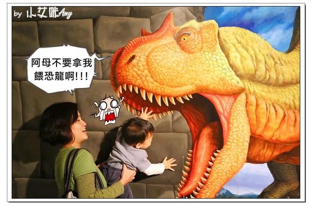 [3D展]高雄駁二藝術特區奇幻不思議日本3D幻視藝術畫展IMG_8027