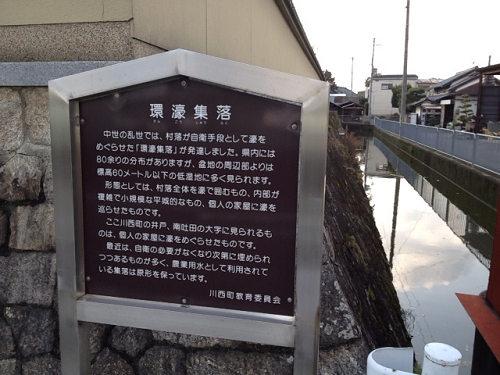 面塚@川西町結崎-11