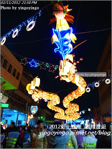 彰化鹿港_2012燈會20120211_R0059716