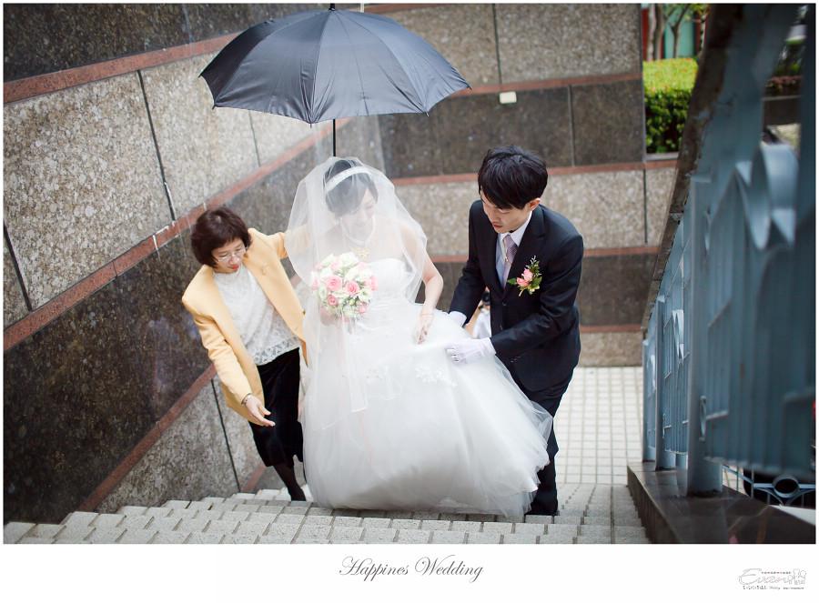 婚攝-EVAN CHU-小朱爸_00125