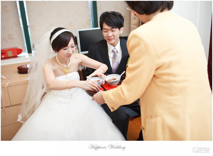 婚攝-EVAN CHU-小朱爸_00131