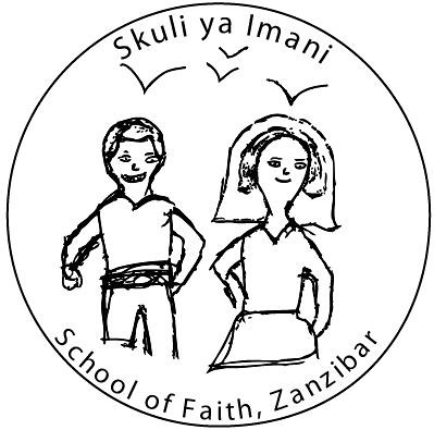 Skuli Logo
