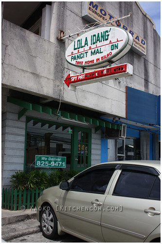 Lola Idang's