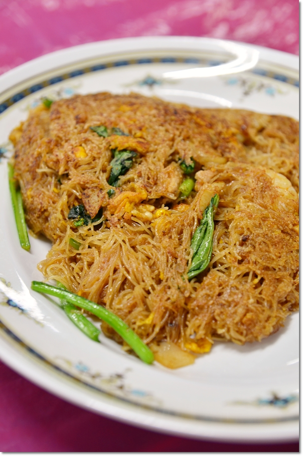 San Low (Third Floor) Special Fried Beehoon