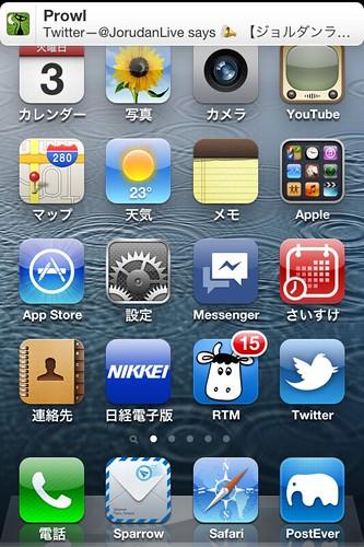 iPhone04-IMG_0777