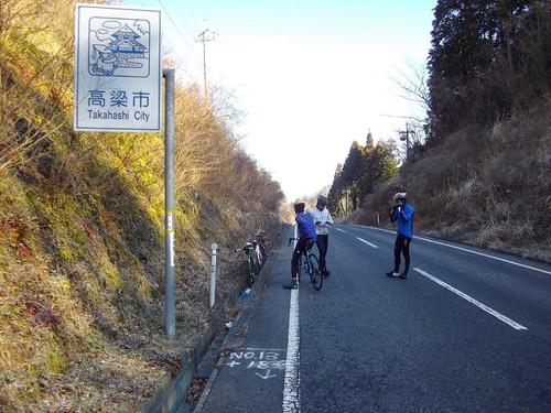 県道293号