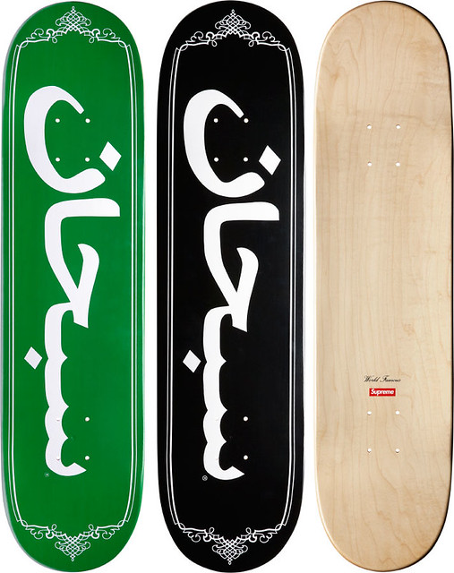 Supreme / Arabic Logo Deck