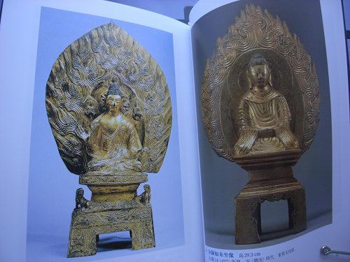 書評『小金銅仏の魅力―中国・韓半島・日本』-03