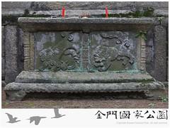 蔡靜山墓-03.jpg