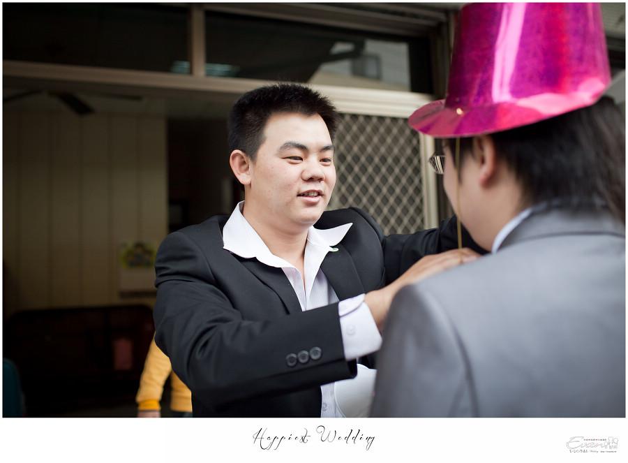 婚禮攝影 婚禮記錄-圳男&珮宸- 婚攝小朱爸_00055