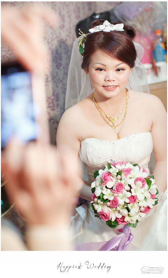 婚禮攝影 婚禮記錄-圳男&珮宸- 婚攝小朱爸_00142