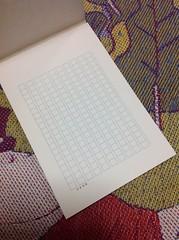 満寿屋の原稿用紙