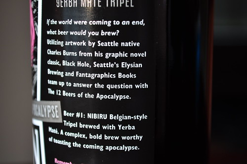image of Elysian Brewing's Yerba Mate Tripel courtesy of our Flickr page